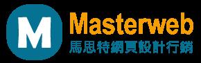 馬思特智慧課程教學系統範例